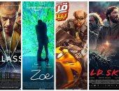 صور وفيديو.. 4 أفلام جديدة فى السينما هذا الأسبوع.. تعرف عليها