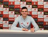 رسميا.. ليفربول يربط اندى روبرتسون بعقد حتى 2023