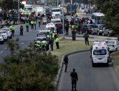 ارتفاع عدد ضحايا انفجار كولومبيا إلى 9 قتلى و20 جريحا