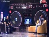 """رامى صبرى لـ""""شريط كوكتيل"""": التمثيل يساعد المطرب فى انتشاره على الساحة"""
