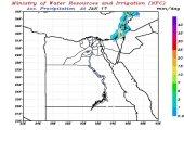 مركز التنبؤ بالفيضان: أمطار خفيفة غداً على السواحل الشمالية