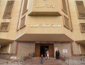 التخطيط والعدل تفتتحان أعمال التطوير التقنى لمحكمة القاهرة الجديدة الابتدائية