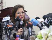 وزيرة التخطيط: تطوير منظومة إجراءات التقاضي حقق معدلات إنجاز فاقت الـ 300%