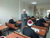 وكيل الأزهر يتابع الامتحانات بمعهد العلوم الإسلامية