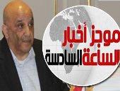 موجز 6.. إلحاق العمالة: بنى غازى طلبت مشاركة شركات مصرية بإعادة إعمار ليبيا