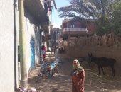 مسح شامل لـ 13 قرية من الأكثر احتياجا بالمنيا