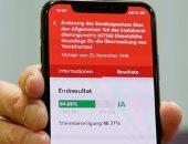 سويسرا تطلق تطبيقا إلكترونيا لتثقيف مواطنيها سياسيا