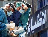 """نقابة الأطباء تعلن وفاة استشارى أمراض باطنة إثر إصابته بكورونا:""""الطبيب الـ26"""""""