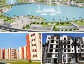 شكوى من تأخر استلام شقة فى مدينة بدر ضمن مشروع الإسكان الاجتماعى