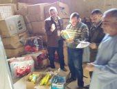 ضبط 325 عبوة مبيدات وأسمدة زراعية مخالفة للاشتراطات الصحية ببنى سويف