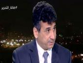 فيديو.. خبير بترولى يكشف أسباب استضافة مصر منتدى غاز شرق المتوسط