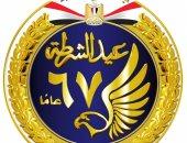 عبد اللطيف أحمد فؤاد يكتب: عيد الشرطة