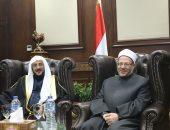 صور.. مفتي الجمهورية يستقبل وزير الأوقاف السعودي لتعزيز  أوجه التعاون