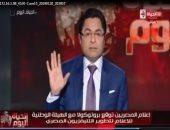 """فيديو.. خالد أبو بكر مهنئًا إعلام المصريين بـ""""تطوير ماسبيرو"""": مهمة صعبة وشرف كبير"""