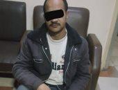 صور.. ضبط أسلحة نارية ومواد مخدرة بكفر الشيخ