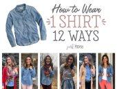 """10 طرق مختلفة لارتداء القميص الجينز فى الشتاء """"التايجر والمارون"""" أهمهم"""