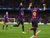 برشلونة يعبر عقبة ليجانيس بثلاثية ويعزز صدارة الدوري الإسباني.. فيديو