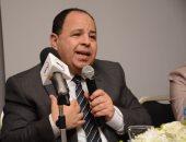 وزير المالية: موازنة الدولة لا تتحمل أية أعباء فى تمويل إنشاء المدن الجديدة