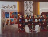 اعرف كل شىء عن جناح الأزهر بمعرض القاهرة الدولى للكتاب فى دورته الـ 50