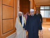 وزير الأوقاف يلتقى نظيره السعودى لبحث سبل التعاون المشترك