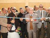 محافظ كفرالشيخ يفتتح مدرسة الشون الابتدائية بدسوق بتكلفة 3.8 مليون جنيه