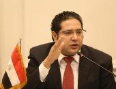 الأيديولوجية السياسية المصرية