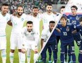 """اليابان والسعودية.. قمة """"الألقاب السبعة"""" على أرض الإمارات"""