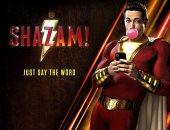 """شاهد..كيف روج """"زاكارى ليفى"""" لفيلمه الجديد """" Shazam!""""؟"""