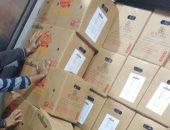 """بعد توقف 14 عاما.. فتح باب تصدير بيض """"المائدة"""" للبحرين بشحنة 360 ألف بيضة"""