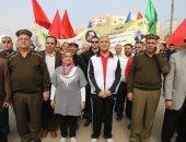 صور.. محافظ المنوفية يتقدم مسيرة شبابية للاحتفال بعيد الشرطة وذكرى 25 يناير