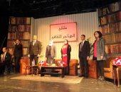 عرض عرائس الليلة الكبيرة يجذب الأسر المصرية بالهناجر
