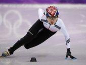 كوريا الجنوبية تفتح تحقيقا حول اتهامات لاعبة أوليمبية لمدربها بالتحرش