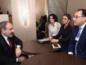 رئيس الوزراء يلتقى نظيره الأرمينى على هامش مشاركتهما فى مؤتمر دافوس