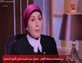 هالة أبو السعد: مليون حالة طلاق خلال 2018 ويجب تعديل قانون الأحوال الشخصية