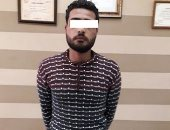 """مافيش صاحب يتصاحب..قاتل صديقه بالدقهلية: هشمت رأسه بحجر بسبب """"الفلوس"""""""
