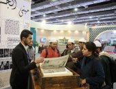"""بـ""""جنيه واحد"""".. شاهد أرخص كتب فى معرض القاهرة الدولي للكتاب"""