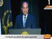 السيسي يقدم التحية لأسر الشهداء ويشيد بتضحيات الشعب المصرى