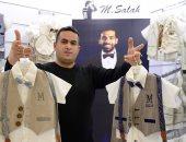 ماركة ملابس محمد صلاح تغزو الأسواق التركية