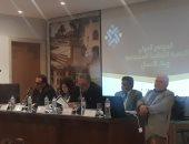 """صور.. جلسة نقاشية حول """"بناء الإنسان والصراع حول الهوية"""" فى المجلس الأعلى للثقافة"""