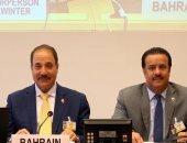 منظمات دولية تشيد بتقرير مملكة البحرين لحقوق الطفل