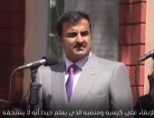 اوكسفورد تفضح إمارة الإرهاب: قطر بلا حريات وتقود دعاية إلكترونية سوداء ضد العرب