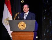 السيسى يحيى أسر الشهداء ويشيد بتضحيات المصريين