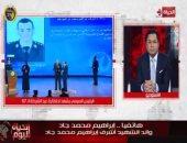 والد الشهيد أشرف جاد: أنا أسعد إنسان.. لما الرئيس أشوف فى عينه دمعة أنا أعمل إيه