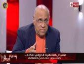 يوسف القعيد يتذكر فوز نجيب محفوظ بجائزة نوبل ومحاولة الاغتيال
