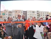 صور.. محافظ البحر الأحمر يفتتح المدرسة المصرية اليابانية رقم 1 بالغردقة