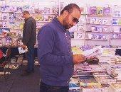 """""""عيوننا فى المعرض"""".. قارئ يشارك بصورته داخل معرض القاهرة الدولى للكتاب"""