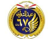 نواب وأحزاب يوجهون التهنئة للشرطة فى عيدها الـ67: لن ننسى تضحياتكم
