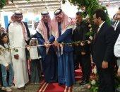 صور.. سفير السعودية بالقاهرة يفتتح جناح المملكة بمعرض الكتاب