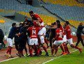 أخبار الرياضة المصرية اليوم الأحد 27 / 1 / 2019