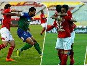 مصر المقاصة ضد الأهلي.. 3 أهداف ممتعة للشياطين الحمر